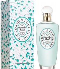 Оригинал victorio & lucchino floral gardenia