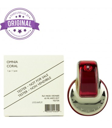 Оригинал Bvlgari OMNIA CORAL for Women