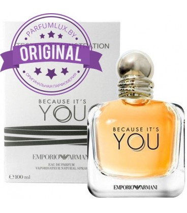 Оригинал Giorgio Armani BECAUSE IT`S YOU for Women