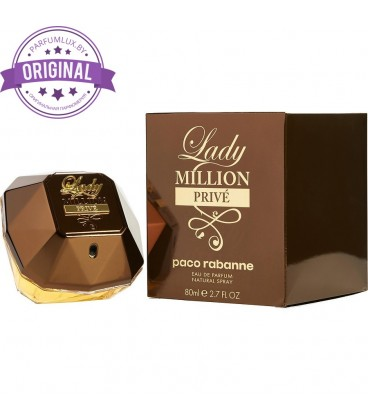 Оригинал Paco Rabanne LADY MILLION PRIVE For Women